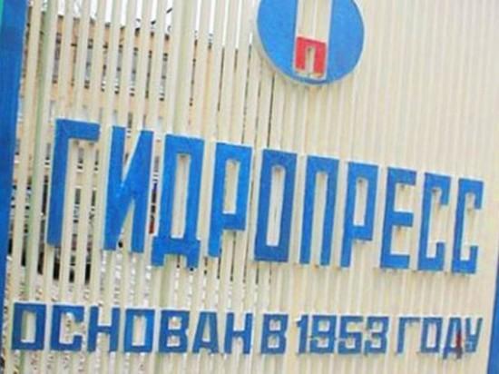 Завод «Гидропресс» посетило руководство регионального Следственного комитета