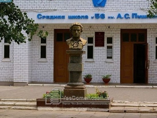 Астраханскую школу имени Пушкина объединят с СОШ№8