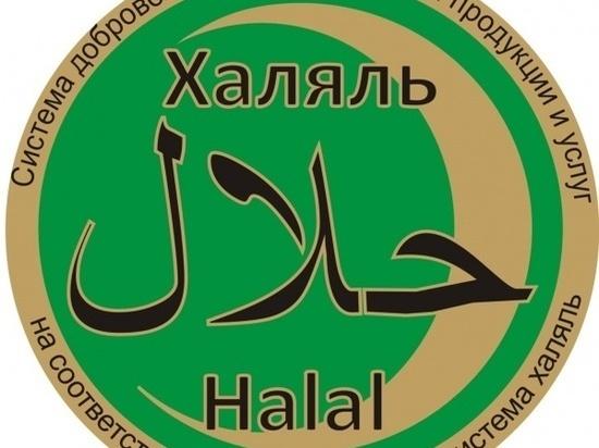 Опытом производства продукции халяль татарстанского холдинга «Агросила» заинтересовались в Афганистане