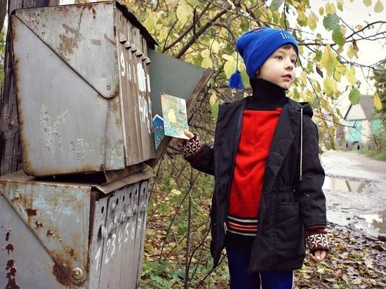 В Алтайском крае начальник сельской почты похищал марки