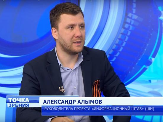 Александр Алымов: «Если жизнь в Астрахани будет комфортной, никто не захочет от сюда уезжать»