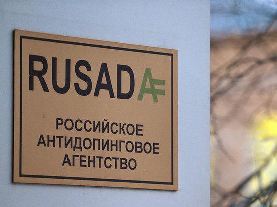 Допинговые скандалы довели до расторжения договора между РУСАДА и Мордовией