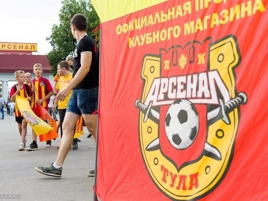 Последний бой: матч в Туле прольет свет на попадание команд РФПЛ в еврокубки