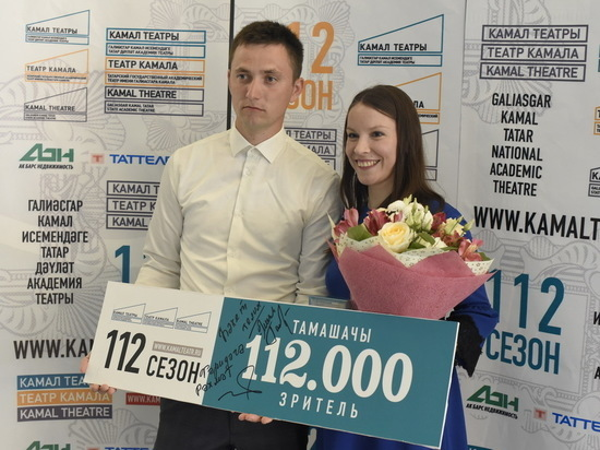 Камаловский театр наградил «юбилейного» зрителя