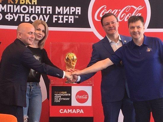 В Самару привезли официальный Кубок мира FIFA