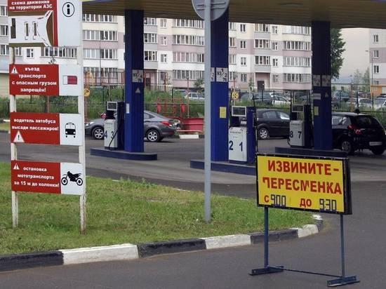 В Казани вновь резко выросли цены на бензин