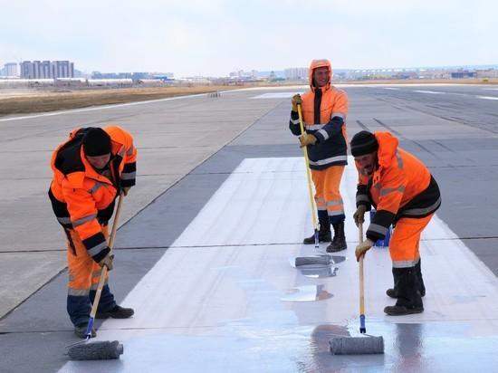Началась плановая реконструкция взлетно-посадочной полосы аэропорта «Якутск»
