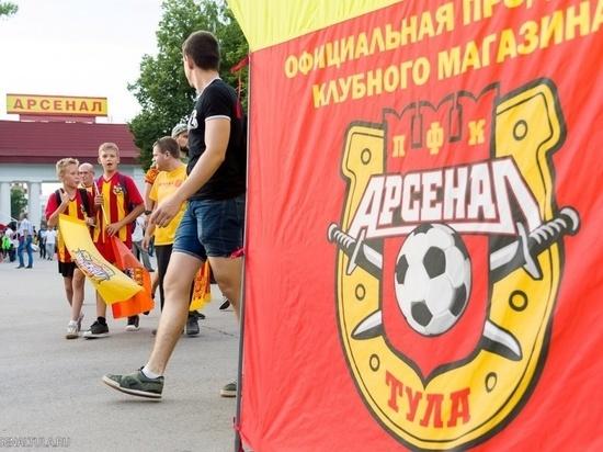 Чемпион отступит? Букмекеры определились с прогнозами на решающий матч «Арсенал»-«Локомотив»