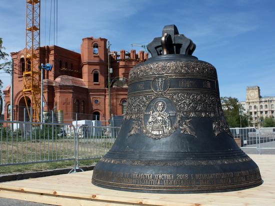 В Волгоград доставили колокол для собора Александра Невского
