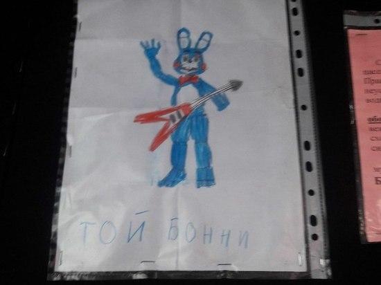 В волгоградской маршрутке «поселился» герой ужастика