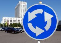 Реформ не будет: эксперт объяснил состав нового правительства