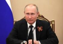 «Путина подменили»: поведение президента с перестановками удивило