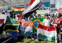 Все флаги в гости к нам