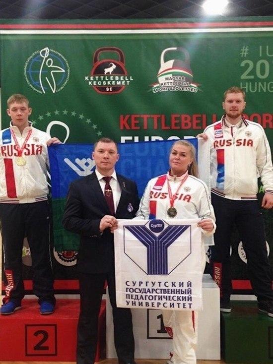 Студенты СурГПУ стали чемпионами Европы по гиревому спорту