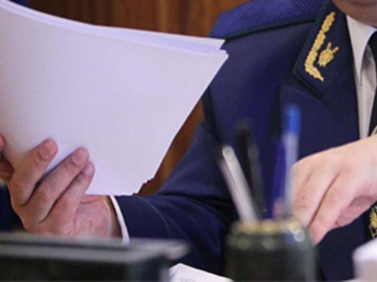 В Оренбуржье ООО «ПромТранс» оштрафовали на 1 миллион рублей