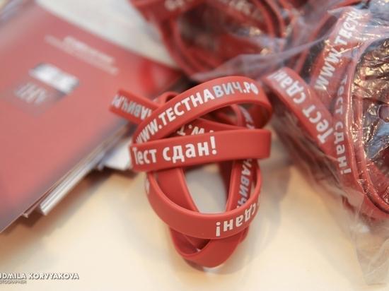 Тест на ВИЧ за 10 минут: в Петрозаводске берут пробы и отвечают на вопросы