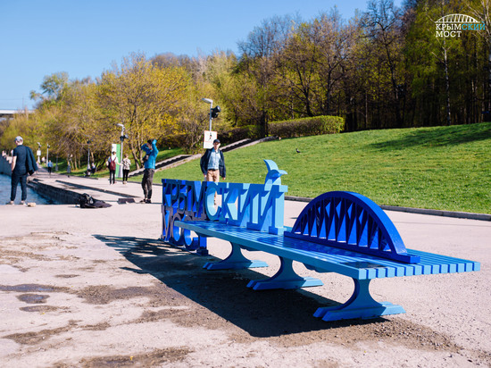 В Москве появились «крымские» скамейки