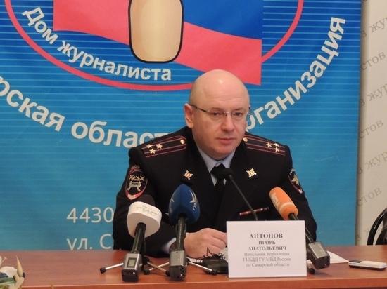 Игорь Антонов покинул пост руководителя ГИБДД Самарской области