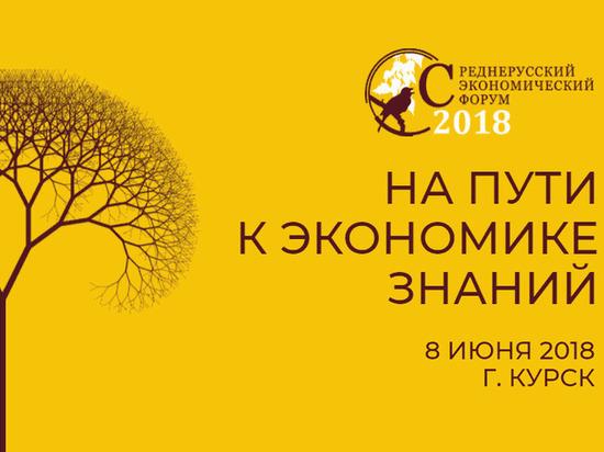 В рамках СЭФ-2018 проходит конкурс «Мечты о будущем»