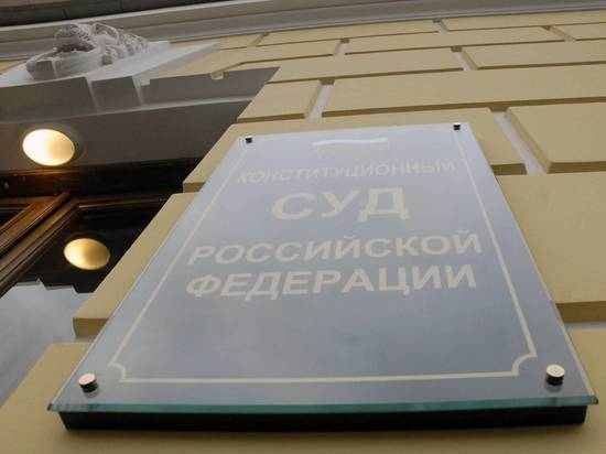 СМИ: Бастрыкин и Брычева перейдут на работу в Конституционный суд
