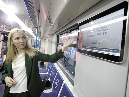 Телевидение спустилось в метро