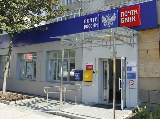 Почта России доставит ветеранам выплаты в 10 000 рублей