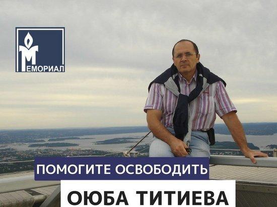 Звёзды кино и ТВ попросили Путина вступиться за чеченца Титиева