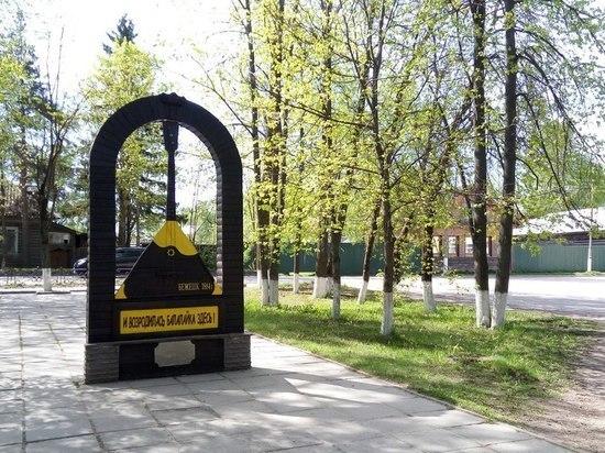 На памятнике балалайке в Тверской области натянули струны без бюджетных затрат