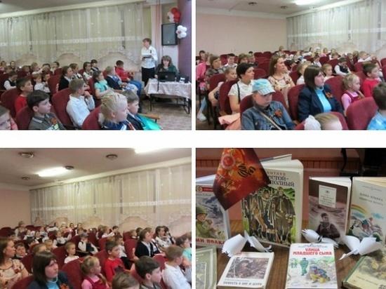 В Вышневолоцкой библиотеке прошел урок памяти «Поклонимся великим тем годам…»