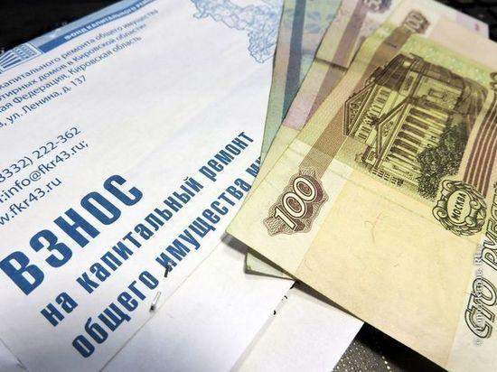 Плата за капремонт вырастет в Самарской области в 1,5 раза