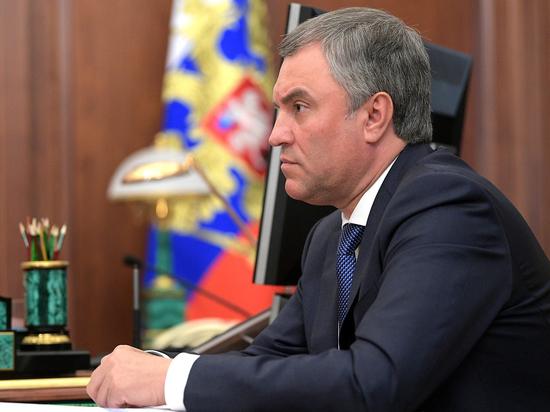 Новый закон о санкциях угрожает российской оппозиции