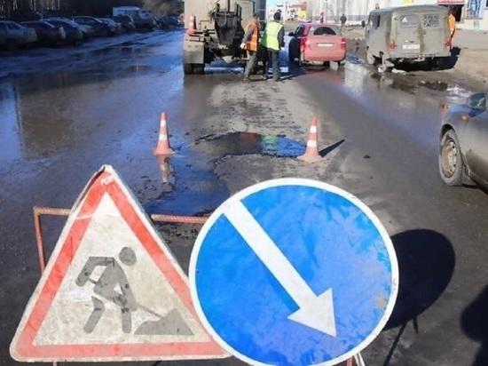 Депутаты добавили денег на дорожный ремонт в Архангельске