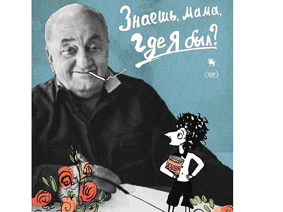 Требуется молодой человек для дамы в Чайковском