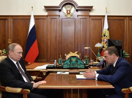 Медведев представил Путину структуру нового правительства