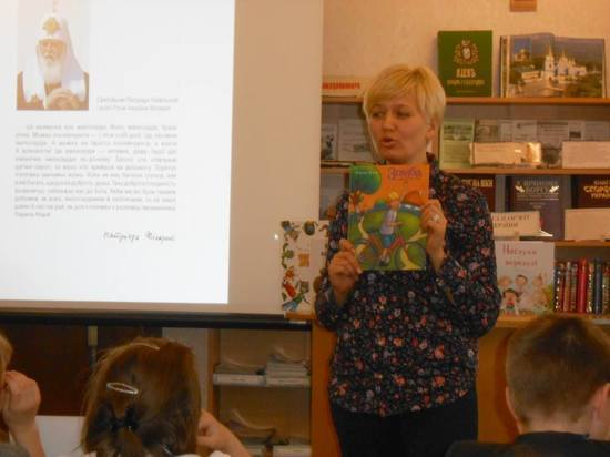 Украинскую детскую писательницу возмутила русская речь проводников поезда Киев — Запорожье