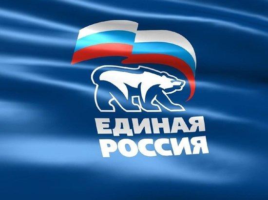 В «Единой России» стартовал прием заявок на голосование в рамках ПГ в режиме онлайн
