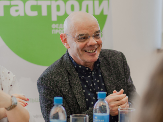 Константин Райкин рассказал, за что он любит настоящую провинцию. ВИДЕО