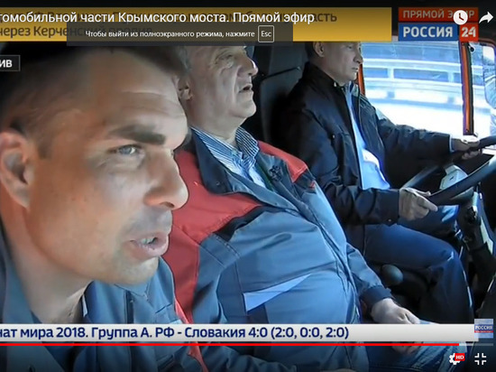 Путин едет по Кеpченскому мосту прямо сейчас: видео