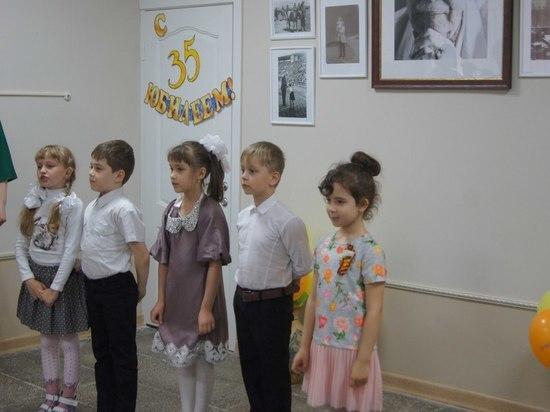 Георгиевская городская детская библиотека отметила 35-летие