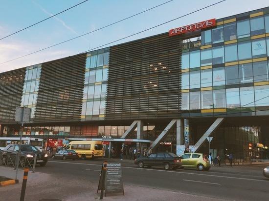 В Калининграде суд после проверок закрыл ТЦ «Акрополь»