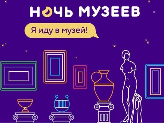 В Кашине приглашают провести ночь в музее