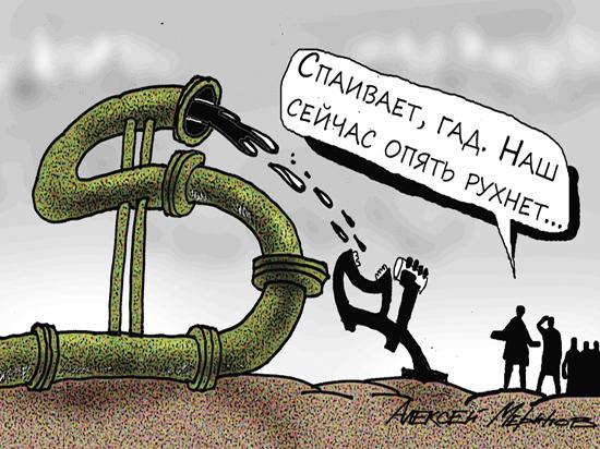 Почему нефть растет, а рубль — нет: неприятный парадокс
