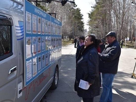 Жители Сахалинской области имеют возможность поучаствовать в вопросах благоустройства