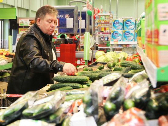 В Подмосковье минимальный набор продуктов подорожал на 7,5 %