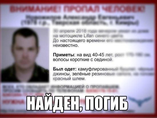 Кимрский изобретатель погиб от отравления угарным газом