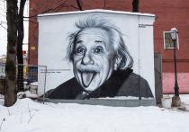 Столичные власти берут на учет уличные граффити