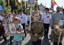 В шествии «Бессмертного полка» приняли участие 50 тысяч воронежцев