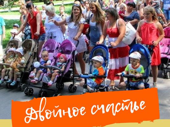 Астраханских мам близнецов, двойняшек и тройняшек приглашают на Всероссийскую встречу