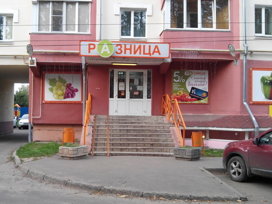 Никакой «Разницы»: в Тверской области одни супермаркеты заменяются другими