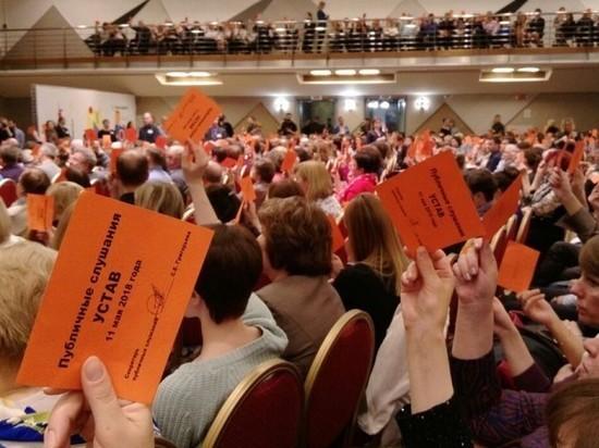 Екатеринбуржцы отказались от выборов мэра